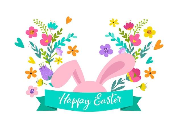 Wesołych świąt wielkanocnych, króliczek z kwiatami. wielkanoc kartka z życzeniami wakacje