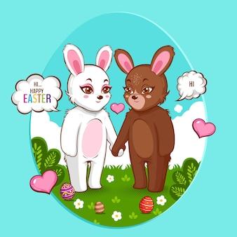 Wesołych świąt wielkanocnych, królik white cute, bunny.
