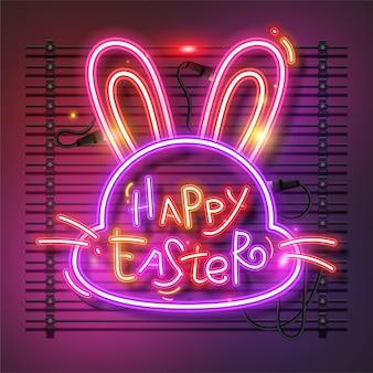 Wesołych świąt wielkanocnych znak neon. królik neon.