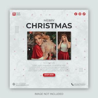 Wesołych świąt wyprzedaż w mediach społecznościowych post baner internetowy