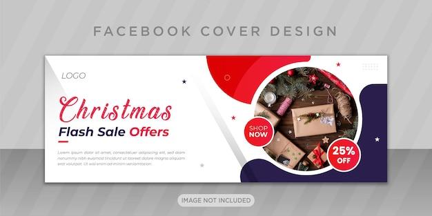 Wesołych świąt wyprzedaż z projektem okładki na facebook