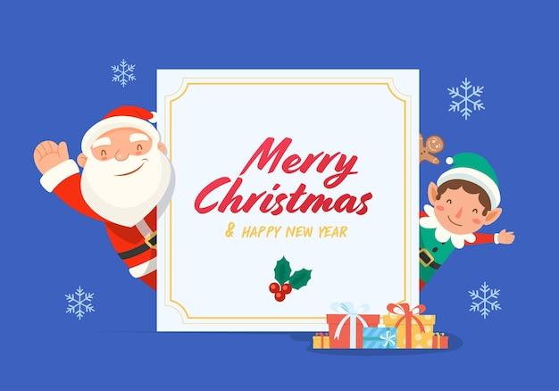 Wesołych świąt z santa claus prezenty szablon kartkę z życzeniami