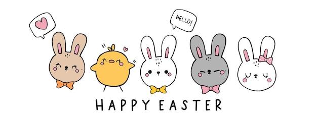Wesołych świąt z uroczym królikiem.