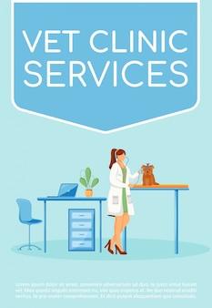 Weterynarz usługi kliniczne plakat płaski szablon