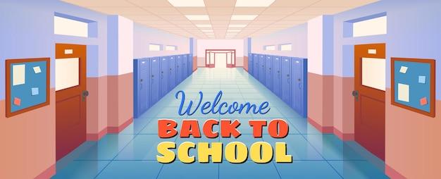 Wewnętrzny korytarz szkolny z drzwiami i szafkami. pusty korytarz szkoły lub uczelni.
