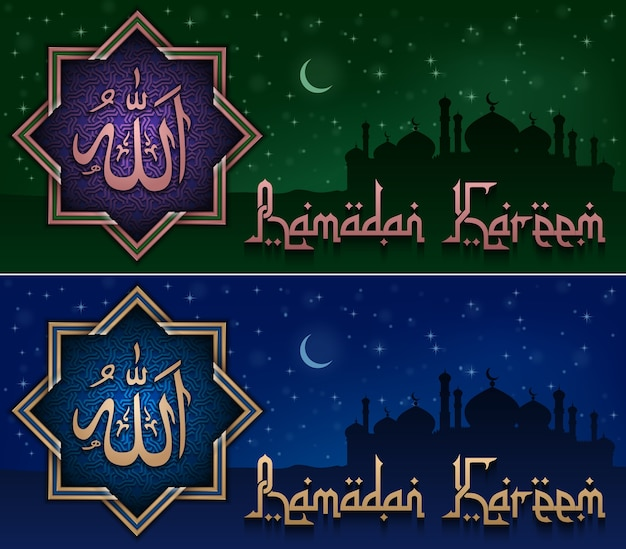 Widok na meczet na błyszczącym tle nocy na święty miesiąc społeczności muzułmańskiej ramadan kareem, eid mubarak