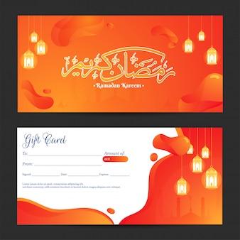 Widok przedniej i tylnej poziomej karty upominkowej dla ramadan kareem c