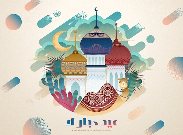 Wielbłąd i kolorowy meczet w stylu płaskiej, kaligrafia eid mubarak oznacza szczęśliwe wakacje
