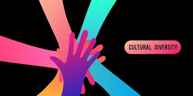 Wiele rąk razem kolorowa ilustracja