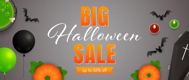 Wielka sprzedaż halloween napis, mikstura, świece, nietoperze