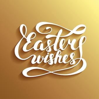 Wielkanoc życzy elementów projektu typografii