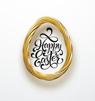 Wielkanocna kartka okolicznościowa z wizerunkiem pisanki w złotym organicznym realistycznym wzorze tekstury 3d. ozdoba biżuterii. luksusowa ozdoba. ilustracja wektorowa eps10