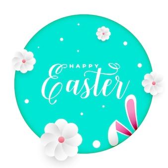 Wielkanocna kartka z życzeniami z ciekawskim królikiem
