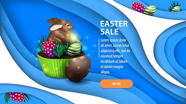 Wielkanocna sprzedaż, nowożytny błękitny horyzontalny rabatowy sztandar