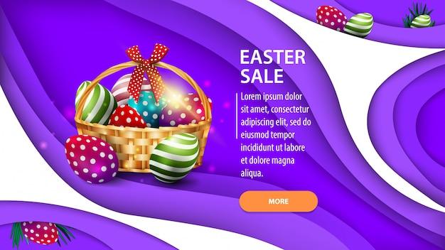 Wielkanocna sprzedaż, nowożytny purpurowy horyzontalny rabatowy sztandar