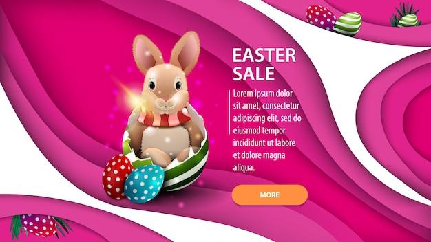 Wielkanocna sprzedaż, nowożytny różowy horyzontalny rabatowy sztandar