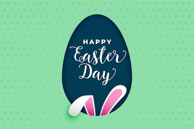 Wielkanocnego dnia jajka wiith królika ucho tło