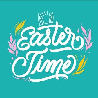 Wielkanocny czas tło