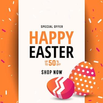 Wielkanocny sztandar sprzedaży z miejscem na tekst.