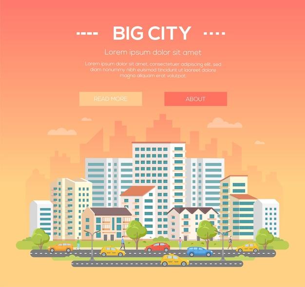 Wielkie miasto - nowoczesny kolorowy wektor ilustracja z miejscem na tekst na jasnopomarańczowym tle. ładny miejski krajobraz z drapaczami chmur i małymi niskimi budynkami, drzewami, ludźmi chodzącymi, samochodami, chmurami
