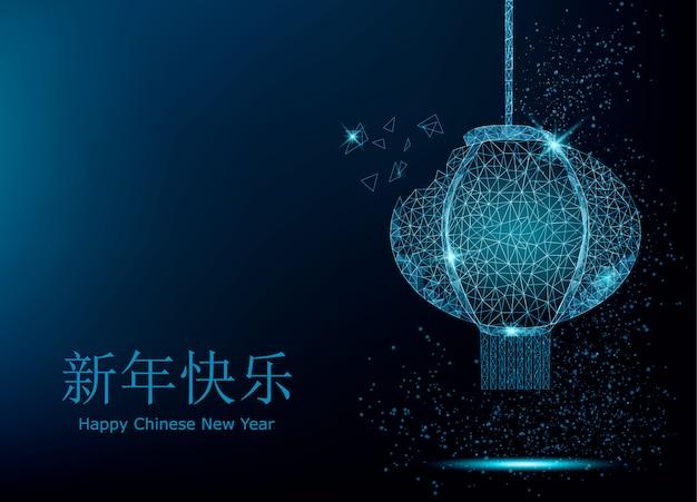 Wieloboczna chińska tradycyjna latarnia