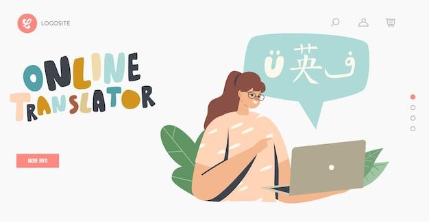 Wielojęzyczny słownik, tłumacz online i szablon strony docelowej usługi tłumaczeniowej. girl character użyj aplikacji do tłumaczenia języka dla dokumentów, książek lub mowy. ilustracja wektorowa kreskówka ludzie