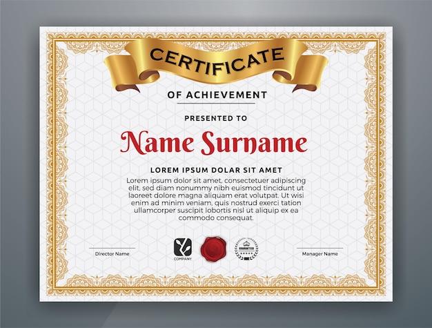 Wielotaryfowy szablon certyfikatu do drukowania. ilustracji wektorowych