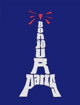 Wieża eiffla typografia na niebiesko