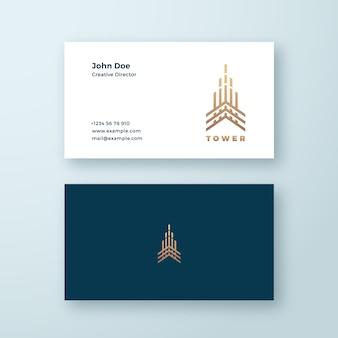 Wieża streszczenie geometrii minimalny znak, symbol lub logo i szablon wizytówki. koncepcja budynku w stylu linii premium. godło nieruchomości.