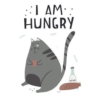 Winny kot kolor płaski ręcznie rysowane wektor znaków. cytuj jestem głodny odręcznych listów. śliczny niegrzeczny kot jedzący kiełbasę clipart. szkic kotka i kiełbasy. ilustracja kreskówka na białym tle.