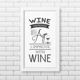Wino poprawia się z wiekiem, ja poprawiam się z winem - cytuj typograficzną realistyczną białą kwadratową ramkę na ścianie z cegły.