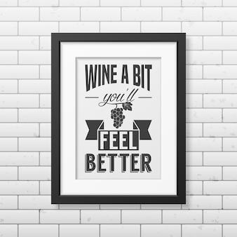 Wino trochę poczujesz się lepiej - cytat typograficzny w realistycznej kwadratowej czarnej ramce na ścianie z cegły