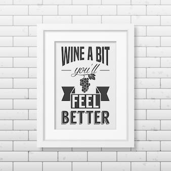 Wino trochę poczujesz się lepiej - cytuj typografię w realistycznej kwadratowej białej ramce na ścianie z cegły