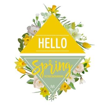 Wiosenne kwiaty i liście tło