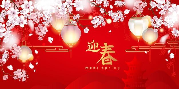 Wiosenne tło dla chińskich znaków cny oznacza spotkanie wiosny