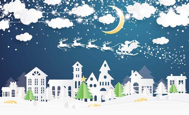 Wioska bożonarodzeniowa i święty mikołaj w saniach w stylu cięcia papieru. zimowy krajobraz z księżycem i chmurami. ilustracja wektorowa. wesołych świąt i szczęśliwego nowego roku.