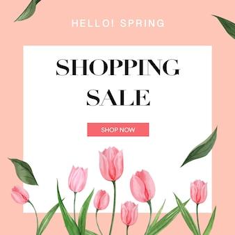 Wiosna ogólnospołeczni środki obramiają świeżych kwiaty, wystrój karta z kwiecistym kolorowym ogródem, ślub, zaproszenie