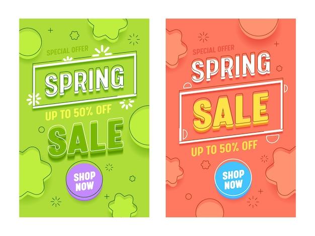 Wiosna sprzedaż czerwony zielony pionowy baner zestaw
