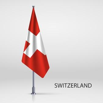 Wisząca flaga na maszcie flagowym szablon