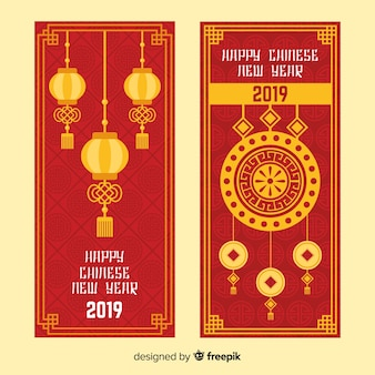 Wiszące ozdoby chiński nowy rok banner