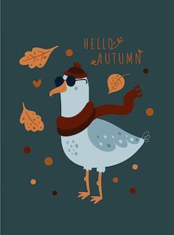 Witaj, jesieni. śliczny seagull ptak w szaliku i kapeluszu