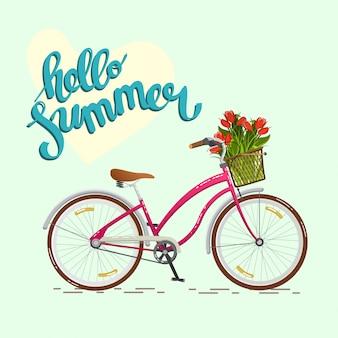 Witaj lato, modny różowy dla dziewcząt i kobiet na rower w mieście