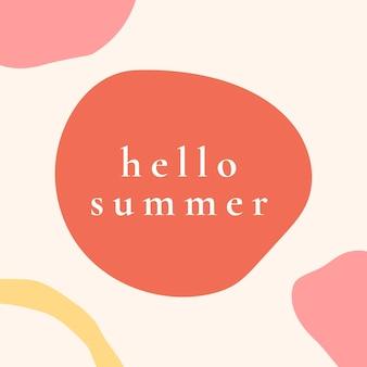 Witaj lato na szablonie memphis