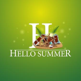 Witaj lato, piękna okładka dla twojej kreatywności