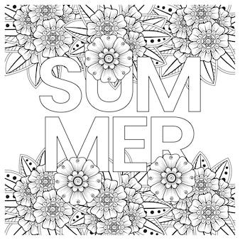 Witaj lato szablon transparentu z kwiatem mehndi