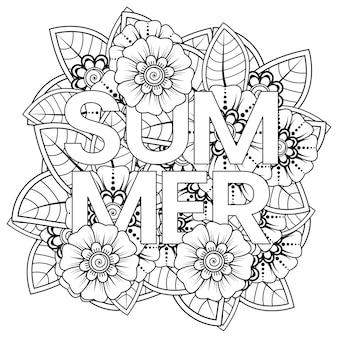 Witaj lato szablon z kwiatem mehndi