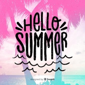 Witaj lato