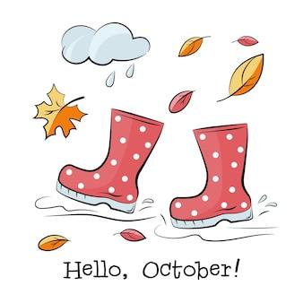 Witaj październiku! czerwone kalosze rozpryskujące się przez kałuże.
