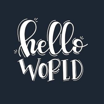 Witaj świecie motywacyjny cytat wyciągnąć rękę.