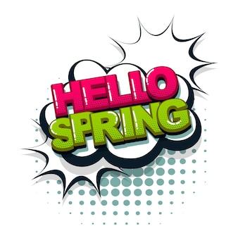 Witaj wiosna kolorowy komiks tekst kolekcja efekty dźwiękowe styl pop-art wektor dymek